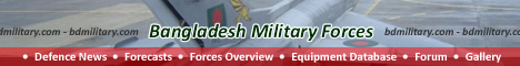 Bangladesh defence website with news, forces overview, equipment database, and forum.